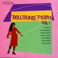 Bouzoukee Party, Vol. 1 — Various Artists - Music Mirror