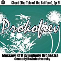 Prokofiev: Chout (The Tale of the Buffoon), Op.21 — Moscow RTV Symphony Orchestra & Gennady Rozhdestvensky