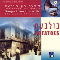 Songs from the Attic: The Best of 78 Records - Potatoes — сборник