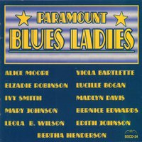 Paramount Blues Ladies — сборник