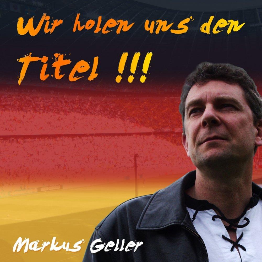 слушать онлайн dj markus schulz