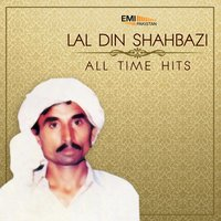 All Time Hits Lal Din Shahbazi — сборник