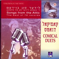 Songs from the Attic - The Best of 78 Records: Comical Duets — сборник