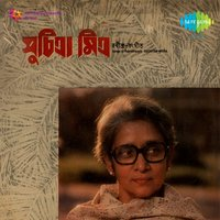 Songs of Rabindranath — Suchitra Mitra