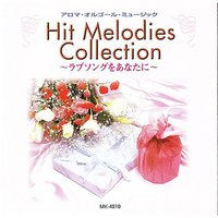 Hit Melodies Collection Love Song Wo Anata Ni — Aroma Musicbox