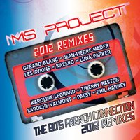 The 80's: French Connection 2012 Remixes — Ms Project