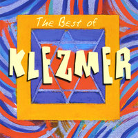 The Best Of Klezmer — Callie Kalogerson and her Klezmasters Orchestra