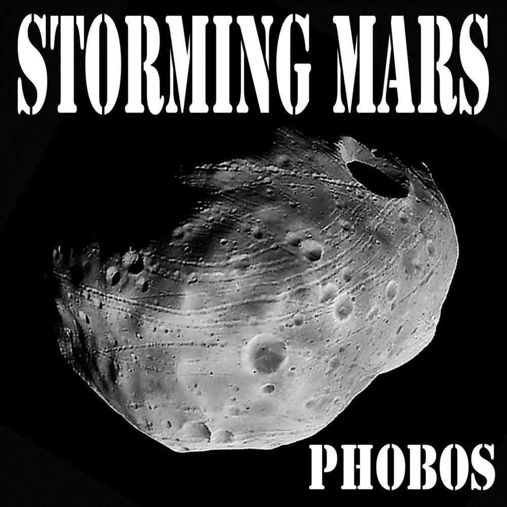 phobos mars moon gif - 800×778