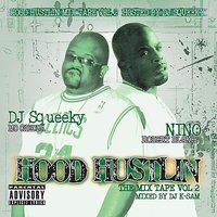 Hood Hustlin' The Mixtape Volume 2 — сборник