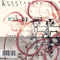 VEGETARIAN WOLF — Ofer Golany