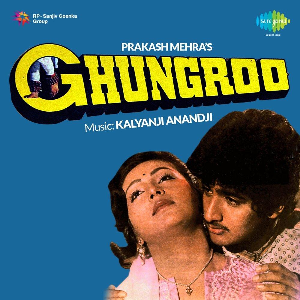 Kalyanji-Anandji* Kalyanji Anandji - Muqaddar Ka Sikandar (Original Soundtrack)
