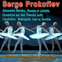 Sergei Prokofiev: Major Works — сборник