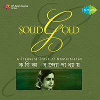 Solid Gold, Vol. 1 — Kanika Banerjee
