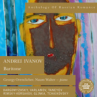Anthology of Russian Romance: Andrei Ivanov — Naum Walter, Andrei Ivanov, Georgy Orentlicher
