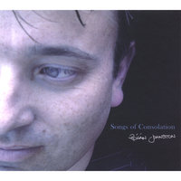 Songs of Consolation — Ronan Johnston