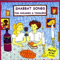 Shabbat Songs – Songs in Hebrew for Children & Toddlers — Matan Ariel & Friends