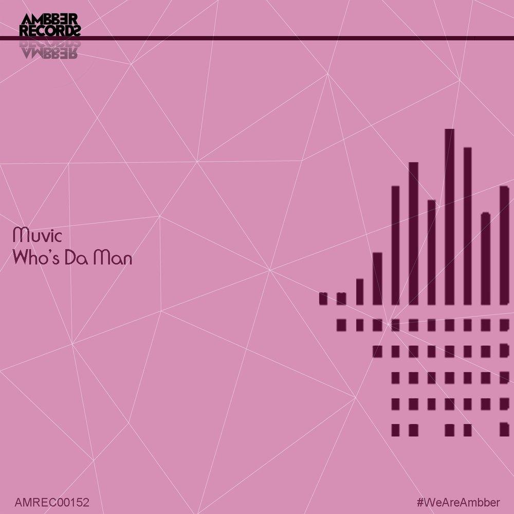 музыка 2013 слушать онлайн российские