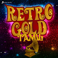 Retro Gold : Tamil — сборник