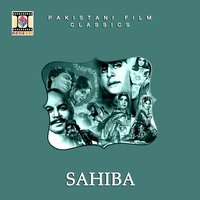 Sahiba (Pakistani Film Soundtrack) — Farooq Rao
