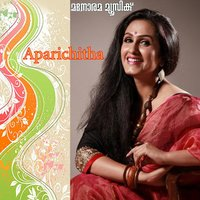 "Shankanaadham (From ""Aparichitha"") - Single — Viswajith, Anwar Sadhath"