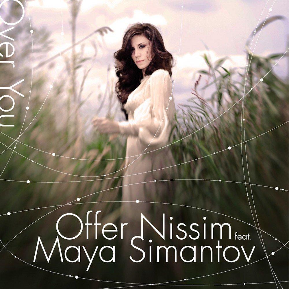προσφορά Nissim κατόρθωμα Maya να συνδέσετε το αρχικό μίγμα κατεβάσετε
