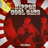 Nippon Cool Cats. Vol.2 — сборник