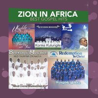 Zion In Africa Best Gospel Hits — сборник