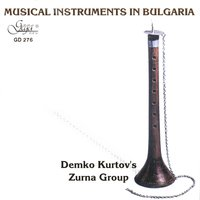 Demko Kurtov's Zurna Group — Demko Kurtov's Zurna Group