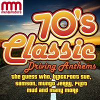 70's Classic Driving Anthems — сборник