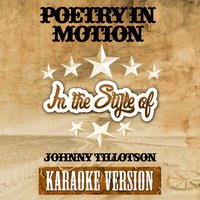 Poetry in Motion (In the Style of Johnny Tillotson) - Single — Ameritz Audio Karaoke