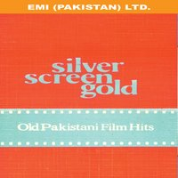 Silver Screen Gold: Old Pakistani Film Songs — сборник