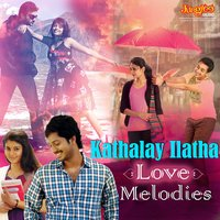 Kathalay Ilatha - Love Melodies — сборник