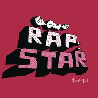 The Weather Is Good — Rapstar, Outsider