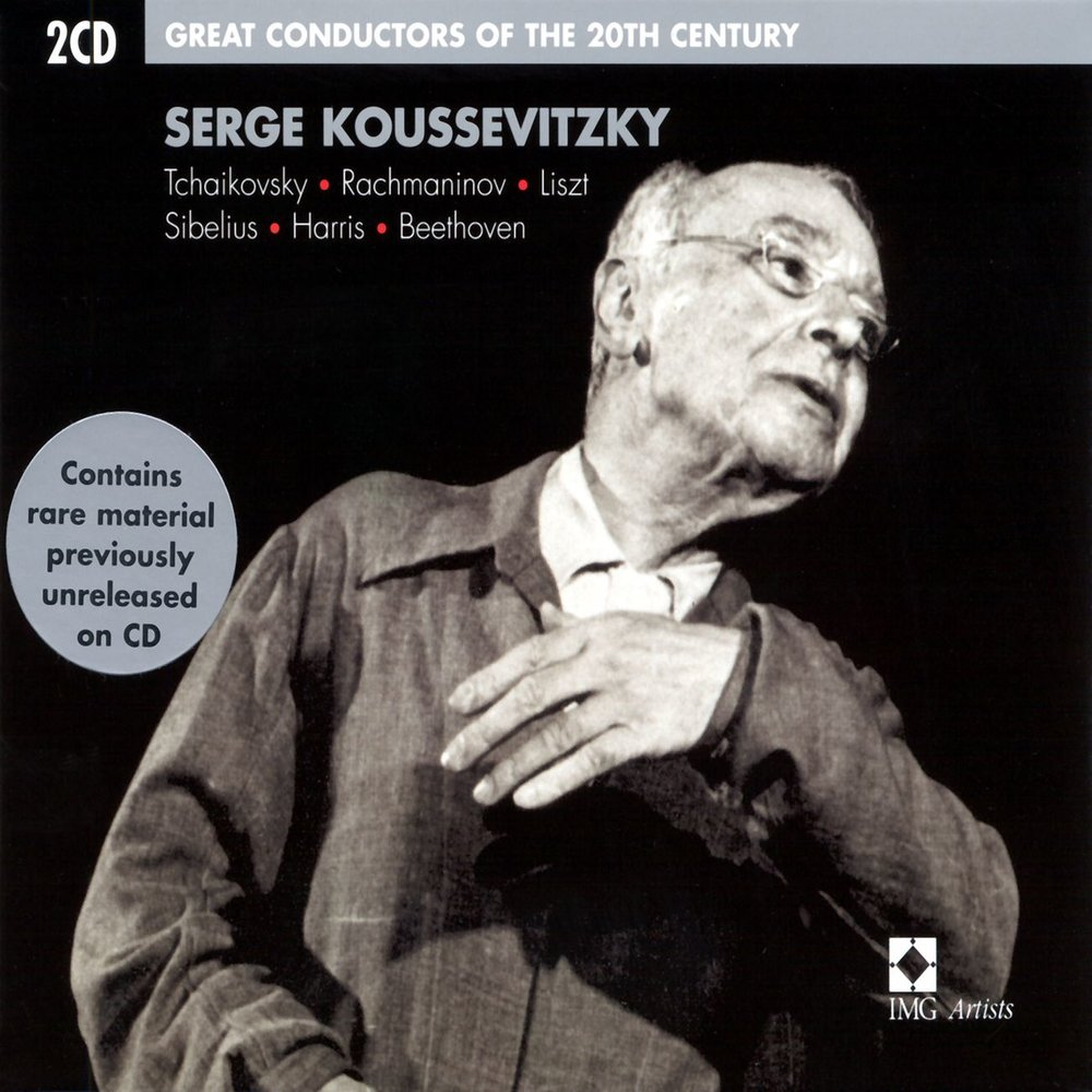 an introduction to the life of serge koussevitzky a bassist and conductor