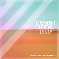 Desert Song — REYER