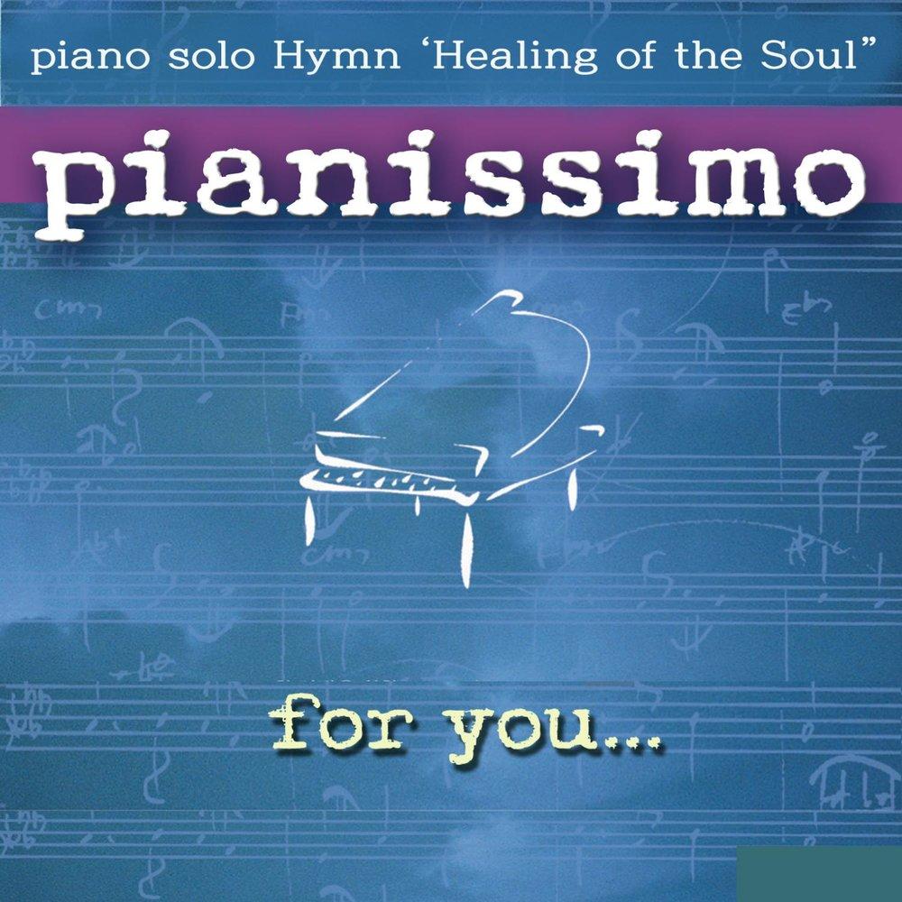 prayer in c музыка слушать