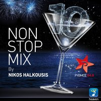 Non Stop Mix by Nikos Halkousis 10 — сборник
