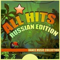 музыка лета русская