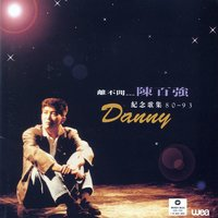 Really Love You Danny Chan — Danny Chan