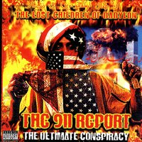 The 911 Report - The Ultimate Conspiracy — Lost Children Of Babylon