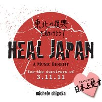 Heal Japan: A Music Benefit — Michele Shigoka