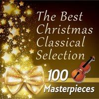 The Best Christmas Classical Selection — Иоганн Себастьян Бах