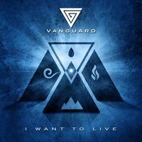 I Want to Live — Vanguard