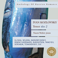 Anthology of Russian Romance: Ivan Kozlovsky, Vol. 2 — Naum Walter, Иван Козловский