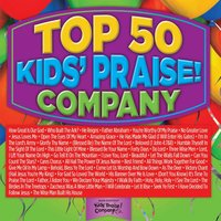 Top 50 Kids' Praise! Company — Kids Praise Co.