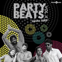 Party Beats, Vol. 4 — сборник