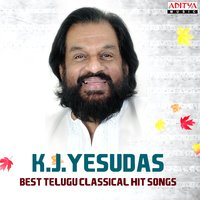 K. J. Yesudas: Best  Telugu Classical Hit Songs — K. J. Yesudas