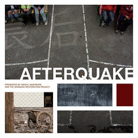 Afterquake — Abigail Washburn & The Shanghai Restoration Project