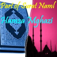 Part of Surat Naml — Hamza Mghazi