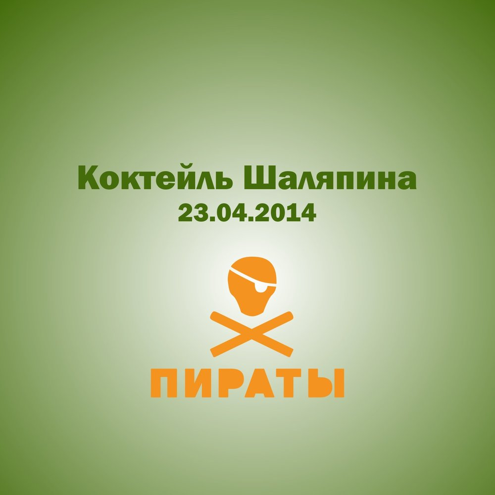 радио рок русский рок радио онлайн